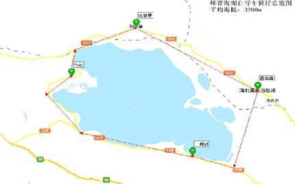 青海湖专业骑行8日