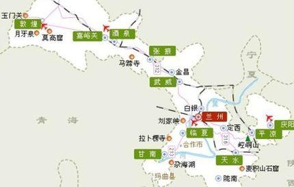 甘肃新万博官网manbetx地图