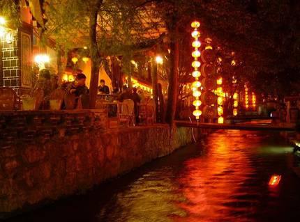 丽江酒吧一条街