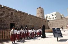 迪拜文化博物馆
