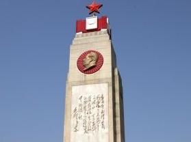 抗洪纪念碑