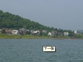 酒埠江水库