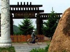 中国林都木雕园