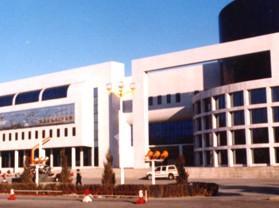大庆油田科技博物馆