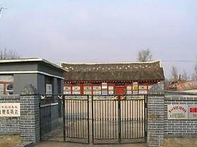 张学良出生地纪念馆