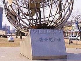 滨海世纪广场