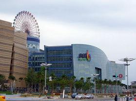 高雄市梦时代购物中心