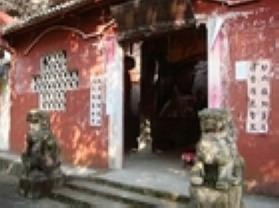 规缅太子庙